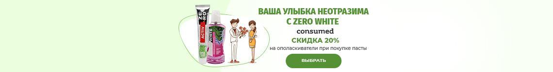 Запретить все массажеры все сайты женское белье оптом